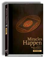 Pam R-Washington DC-NUTS-Miracles Happen Mini-Convention-Sept-04-06-2015-Washington-DC